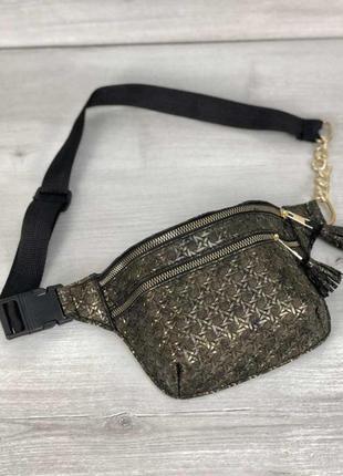 Стильная женская сумка кроссбоди сумка на пояс с узором aliri-612-11 золотистая