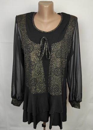 Блуза новая нарядная комбинированная uk 16-18