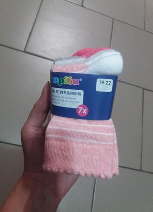 Комплект носков для девочки lupilu,германия.