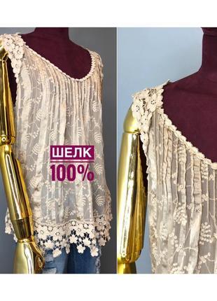 Gustav бежевая блуза туника айвори без рукавов шелк 100% шелковая кружевная rundholz owens