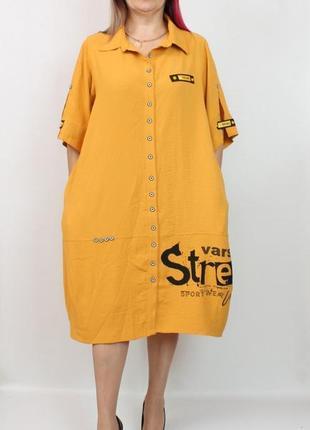 Женское платье туника натуральное штапель турция тунікабольшого великого туреччина плаття тонке довге великогоdarkwin 50 52 54 56 58 60 62 64 66 68