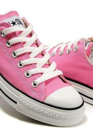 Розовые женские низкие кеды converse all star