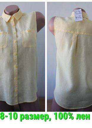 Льняная рубашка m&co , лен