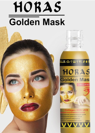 Золотая маска-пленка египет