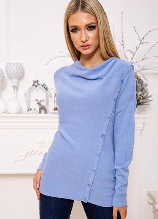 Женский свитер (разные цвета на выбор)