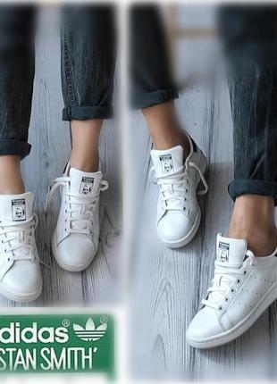 36-37р кожа новые adidas stan smith оригинал белые кожаные кеды