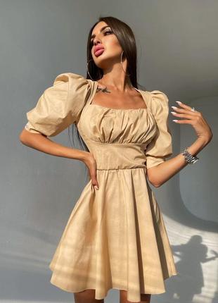 Платье бежевое с объёмными рукавами хлопок