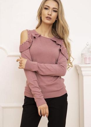 Женский свитер  с открытыми плечами (цвета на выбор)