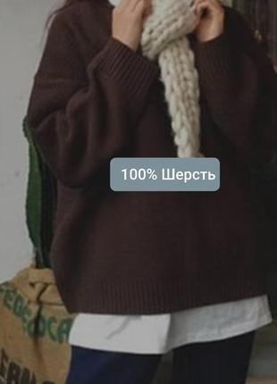 Мягкий шерстяний джемпер свитер benetton