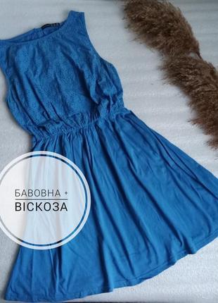 ✨натуральна літня  сукня , бавовна + віскоза ✨