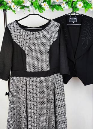 Стильное брендовое платье definitions вьетнам этикетка