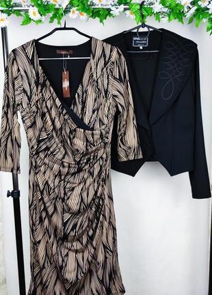 Шикарное брендовое платье на запах savoir этикетка