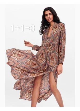❤️1+1=3❤️ летнее платье в цветочный принт, парео, платье туника с карманами  от zara
