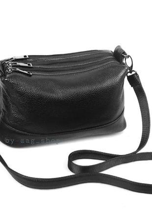 Top🖤практичная универсальная женская кожаная сумка с короткой длинной ручкой на плечо черная жіночі сумки натуральна шкіра