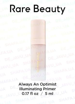 Подсвечивающий праймер rare beauty always on optimist illuminating primer
