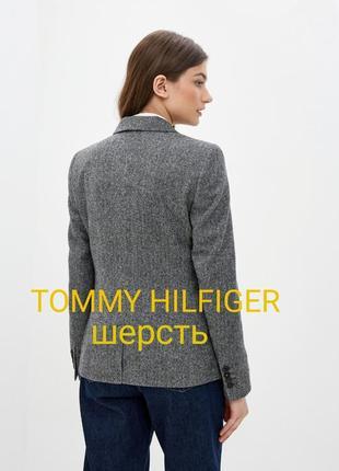 Брендовый пиджак из шерсти