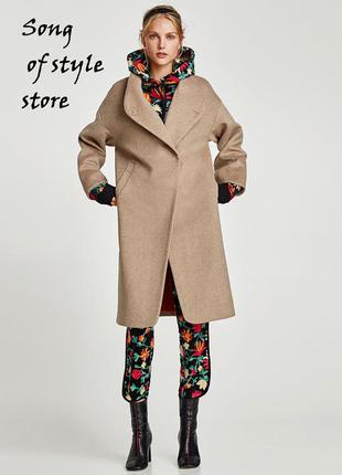 Zara длинное пальто с высоким воротником