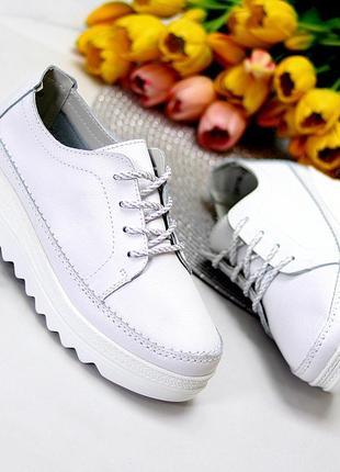Эффектные кожаные белые женские кроссовки натуральная кожа на утолщенной подошве