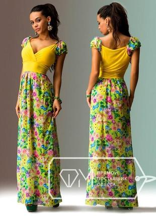 Платье- сарафан женский макси, шифон 42-44 р.