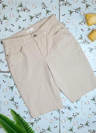 🎁1+1=3 джинсовые бежевые шорты высокая посадка mac, размер 46 - 48