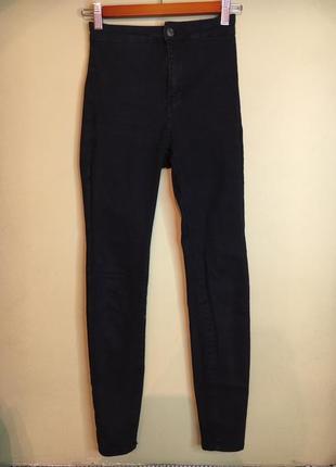 🌞1+1=3 на весь товар🌺 джинсы скини
