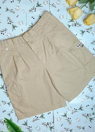 🎁1+1=3 стильные женские шорты бермуды высокая посадка foremon, размер 48 - 50