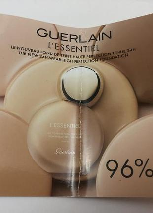 Тональный крем guerlain l'essentiel пробник