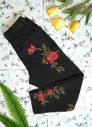 🌿1+1=3 узкие мом mom джинсы с высокой посадкой topshop с вышивкой, размер 44 - 46