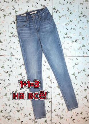 🎁1+1=3 шикарные зауженные узкие премиум джинсы levis big e, размер 42 - 44