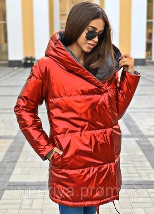 Куртка пальто двусторонняя