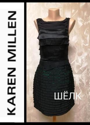 Платье из шёлка karen millen, шёлковое платье миди