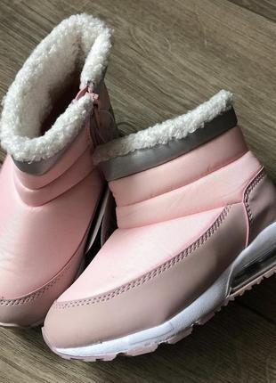 Ботинки джордж черевики george ботинки