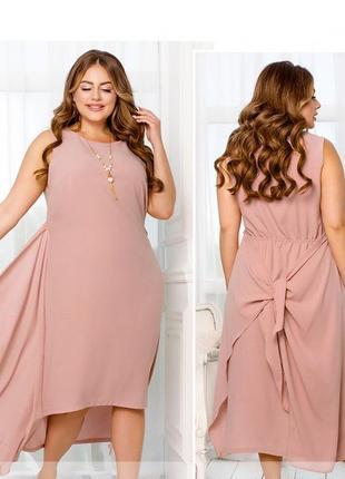 Легкое летнее платье-сарафан фасон 3 в 1 46-48,50-52,54-56,58-60,62-64,66-68 (2285)