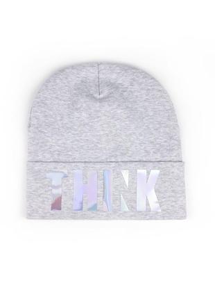 Новинка 🍂 шапка трикотаж 52-54 🦄 светло-серый меланж