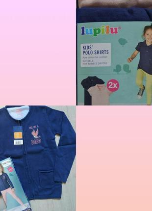 Кофта на  пуговицях футболки поло набір lupilu набор кофта футболка поло