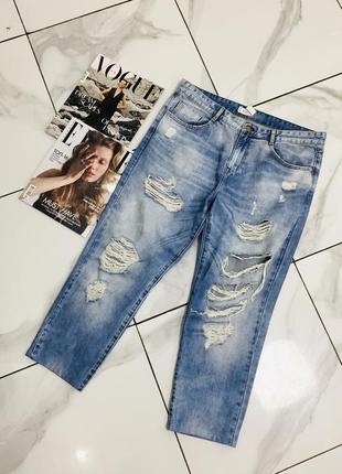 Супер стильные джинсы из денима рваные бойфренды от amisu denim & co  1+1=3 на всё 🎁