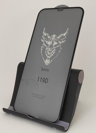 Защитное стекло hoco для iphone 12 pro max