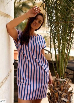 Платье в полоску , летний коттон