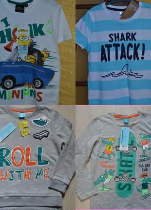 Распродажа набор футболка реглан толстовка набір реглан світер светер світшот