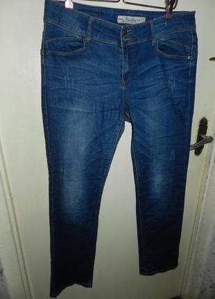 Зауженные,стрейч джинсы,большого размера,multiblu jeans fritz,германия