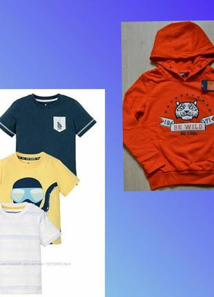Набор футболок толстовка с капюшоном lupilu  набір футболок светер