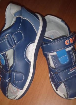 Сандалии ортопедические 24 босоножки ортопедичні сандалики сандалі босоніжки сандали