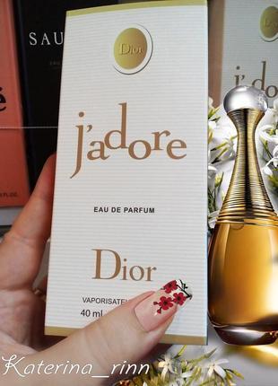 Мини-парфюм с феромонами💣 пр-во сша