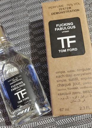 F-------- fabulous 67 ml tester eau de parfum, парфюмированная вода