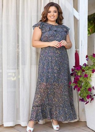Женственное платье свободного  покроя ,полюбится романтичным, мечтательным девушкам и отлично подчеркнет хрупкость и изящность образа