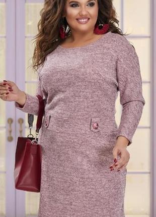 Стильное и тёпленькое платье (м-0375)