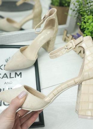 Классические бежевые туфли-лодочки