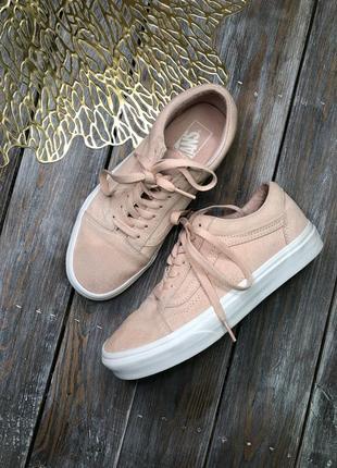 ◾️vans замшевые нежно-розовые кеды