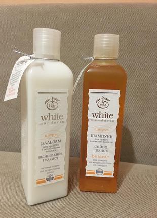 Шампунь та бальзам для волосся цитрус ( натуральна косметика white mandarin)