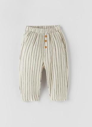 Стильные легкие брюки штаны zara 100% хлопок